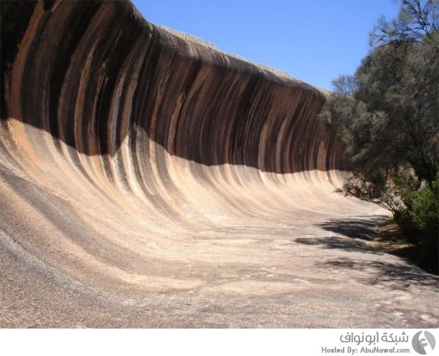 الموجة الصخرية ٧