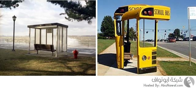 محطات انتظار الحافلات