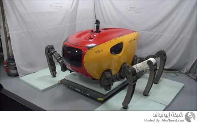 الروبوت الآلي
