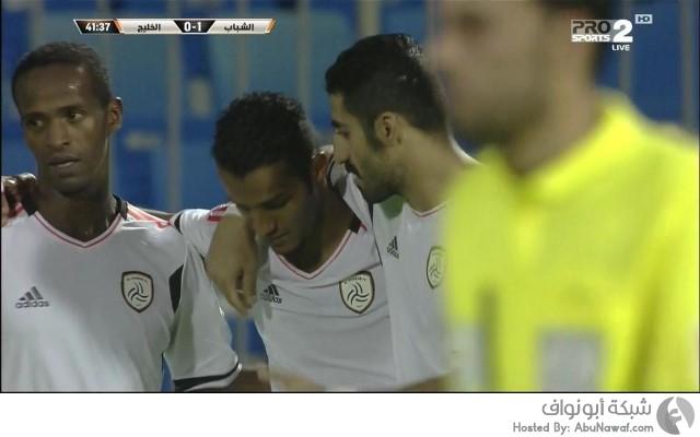 فوز الشباب على الخليج 1