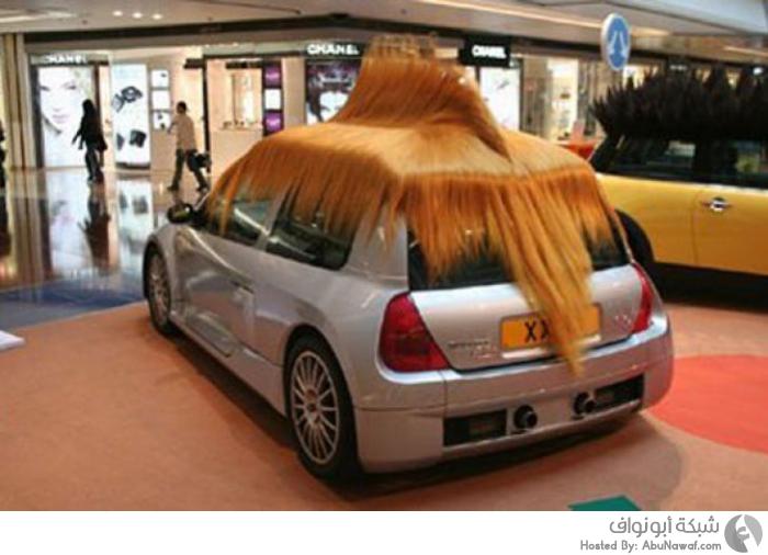 سيارات غريبة