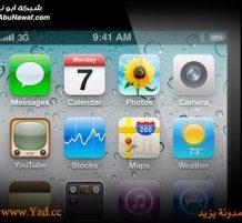 آي فون 4