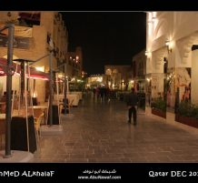 زيارة قطر
