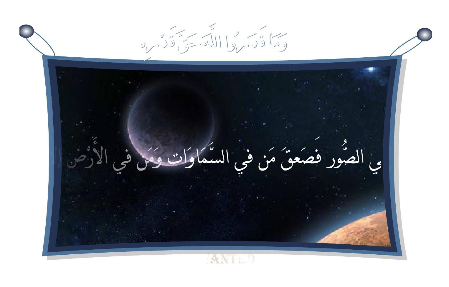 قراءة خاشعه - ماهر المعيقلي
