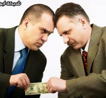 المفاوضة في البيع