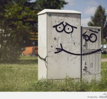 صندوق تلفونات