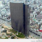 مبنى يشبه PS3