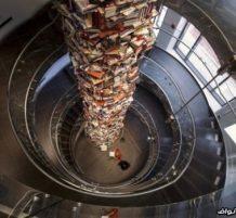 برج الكتب