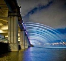 جسر بانغو