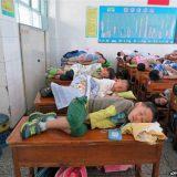 نوم الطلاب في الصين