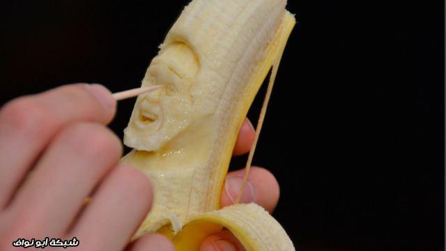 النحت على الموز