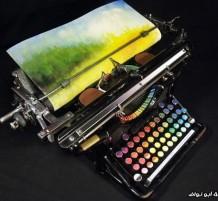 آلة الرسم الكاتبة