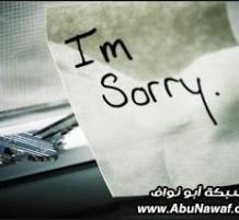 أنا آسف