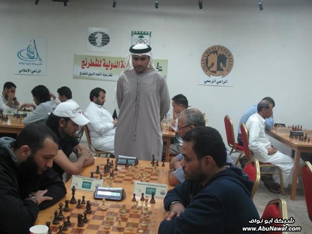 بطولة جدة للشطرنج