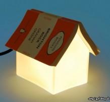 مصباح على شكل كتاب
