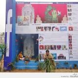 هندي يغير واجة بيته الى فيسبوك