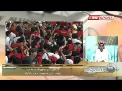 الجمهور السعودي في إندونيسيا