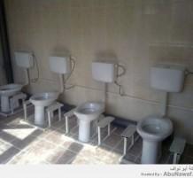 حمام جماعي
