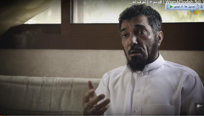 برنامج الشيخ سلمان العودة