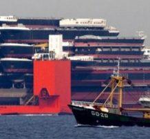 حاملة السفن
