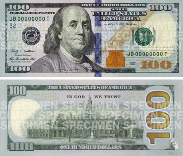 مئة دولار