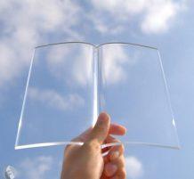 الكتاب الشفاف