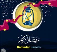 رمضان شهر العودة إلى الله
