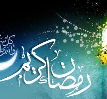 رمضان شهر الكرم