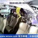 تحطم حافلة في الصين