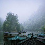 الريف الصيني