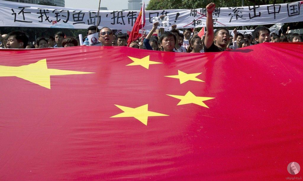 إحتجاجات في الصين