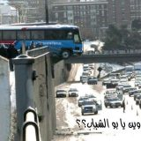 حادث حافلة