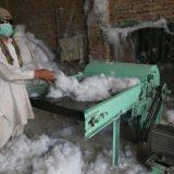 مصنع تصنيع الألياف الاصطناعية