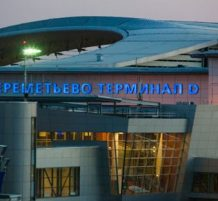مطار موسكو
