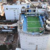 الملعب المعلق في اليابان