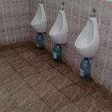 حمامات غريبة