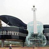 مدرسة تعليم الموسيقى في الصين