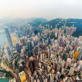 هونغ كونغ من السماء