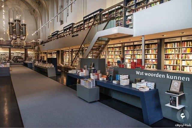 تحويل كنيسة قديمة إلى مكتبة