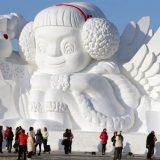 معرض الثلج الصيني