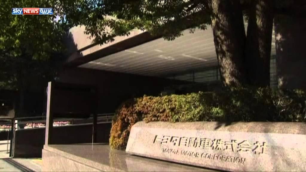 تويوتا تخطط لانتاج سيارة تعمل بالهيدروجين