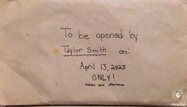 رسالة من فتاة ماتت نتيجة الإلتهاب الرئوي