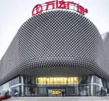 مركز تسوق جديد ساحر في مدينة ووهان الصينية