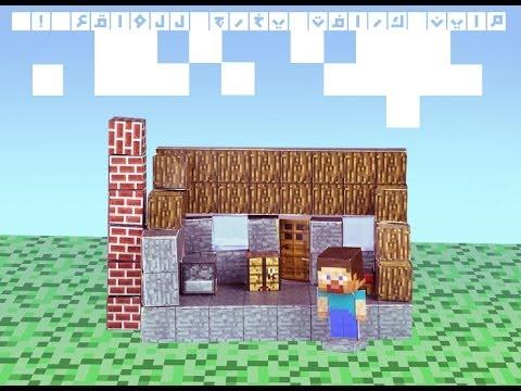 minecraft DIY لعبة ماين كرافت