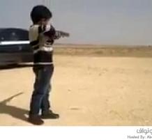 السلاح مع الأطفال