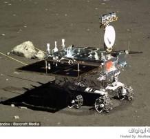 الصين تستعيد روبوتها على سطح القمر