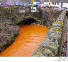النهر البرتقالي