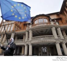 قصر الرئيس الأوكراني