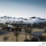 مركز الملك عبدالله لبحوث ودراسات البترول