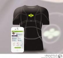 القميص الرقمي